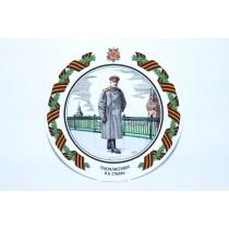 Декоративная тарелка рис. Генералиссимус И.В. Сталин, ф. Европейская
