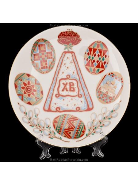 Декоративная тарелка рис. Пасха 2, ф. Эллипс