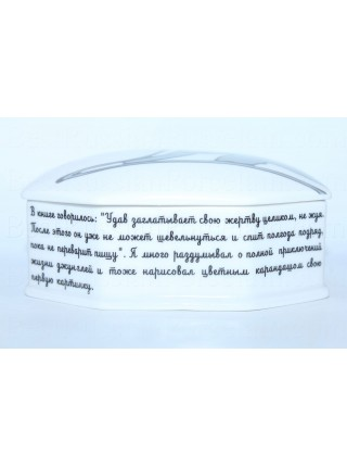 Шкатулка для украшений рис. Маленький принц (Удав), форма Граненая